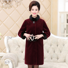 Clothing for ladies Balaiyani mlly6048