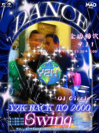 【北京】【全场酒水畅饮】夜猫俱乐部:Y2K BACK TO 2000