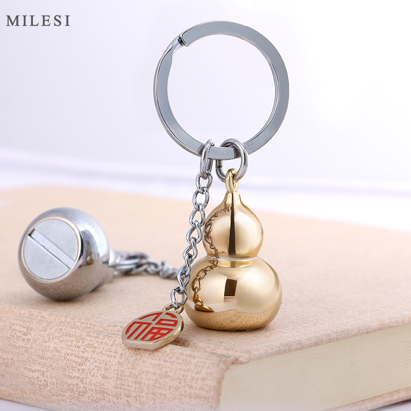 Small gourd keychain male key pendant ladies car key chain couple ornaments creative ring ring personality lettering