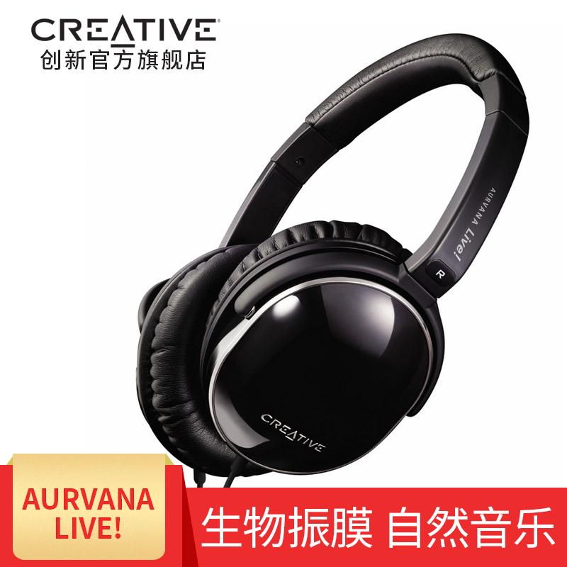 创新HIFI包耳式音乐耳机头戴式耳机降噪游戏耳机手机版通用live