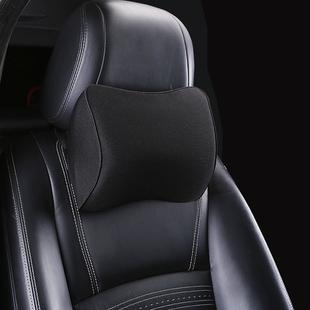 汽车头枕车用靠枕护颈枕一对车载用品记忆棉腰靠宝马奥迪大众奔驰