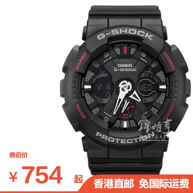 卡西欧手表男G-SHOCK 防水运动电子男表GA-120-1A