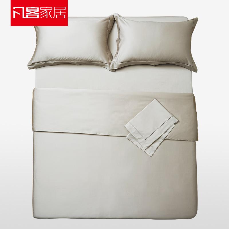 100支素色全棉四件套双股贡缎纯色被套纯棉床单枕套 可私人定制