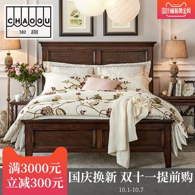 巢趣家具美式实木床 1.5米1.8米单双人主卧室美式乡村大床婚床