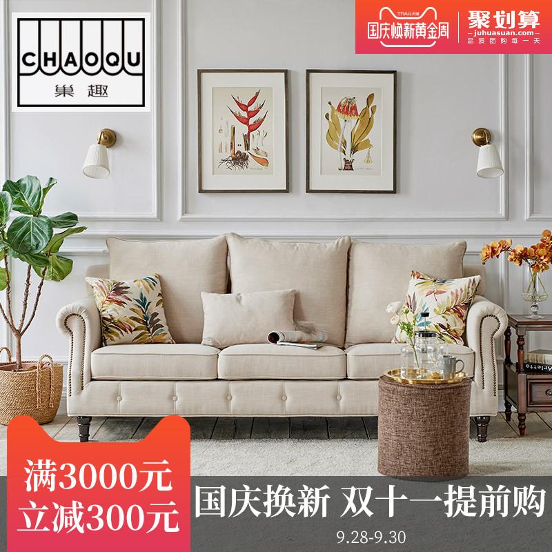 巢趣美式乡村布艺沙发客厅贵妃沙发铆钉沙发亚麻现代简约转角沙发