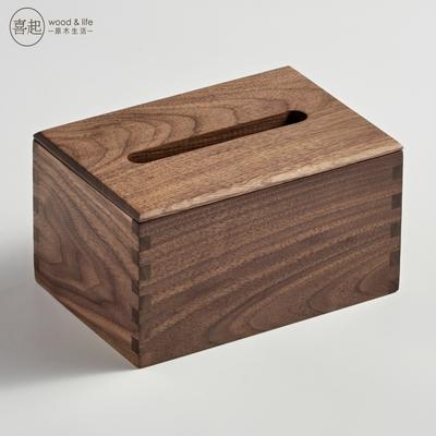 喜起黑胡桃实木纸巾盒 木质抽纸盒 客厅茶几简约木制餐巾纸抽盒