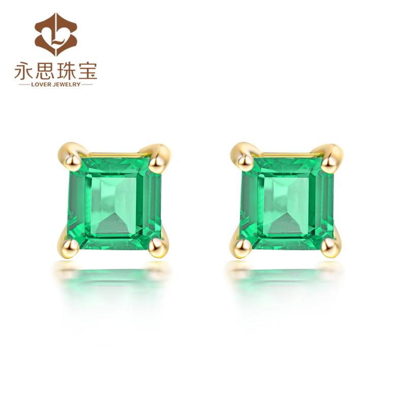 永思珠宝 70分18K金祖母绿耳环耳钉女彩色宝石18K彩色宝石戒指