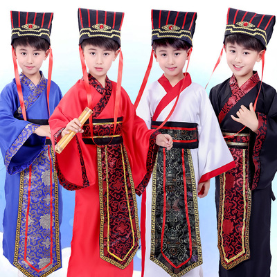 Children's ancient Chinese costume Han suit Male ancient students'Chinese traditional costume Children's Confucius minister stage costume