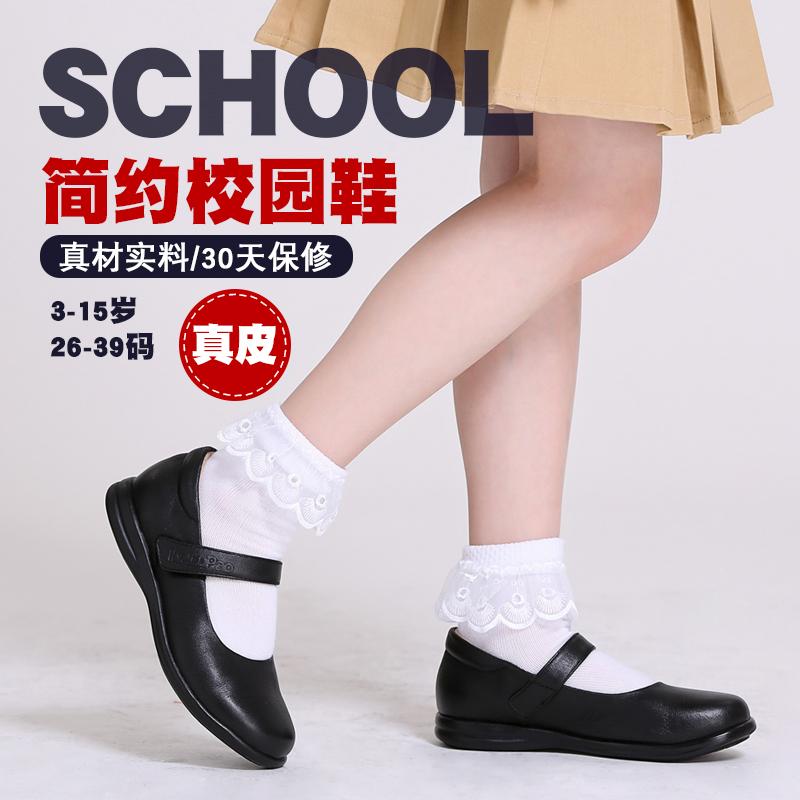 女童皮鞋学生公主鞋儿童单鞋真皮软底黑色小皮鞋春秋款女孩子童鞋