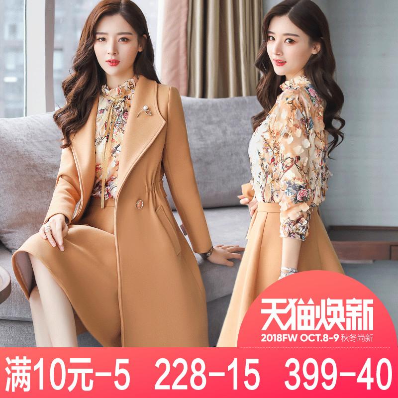 毛呢连衣裙两件套女装2018早秋新款韩版中长款套装裙加厚秋冬裙子