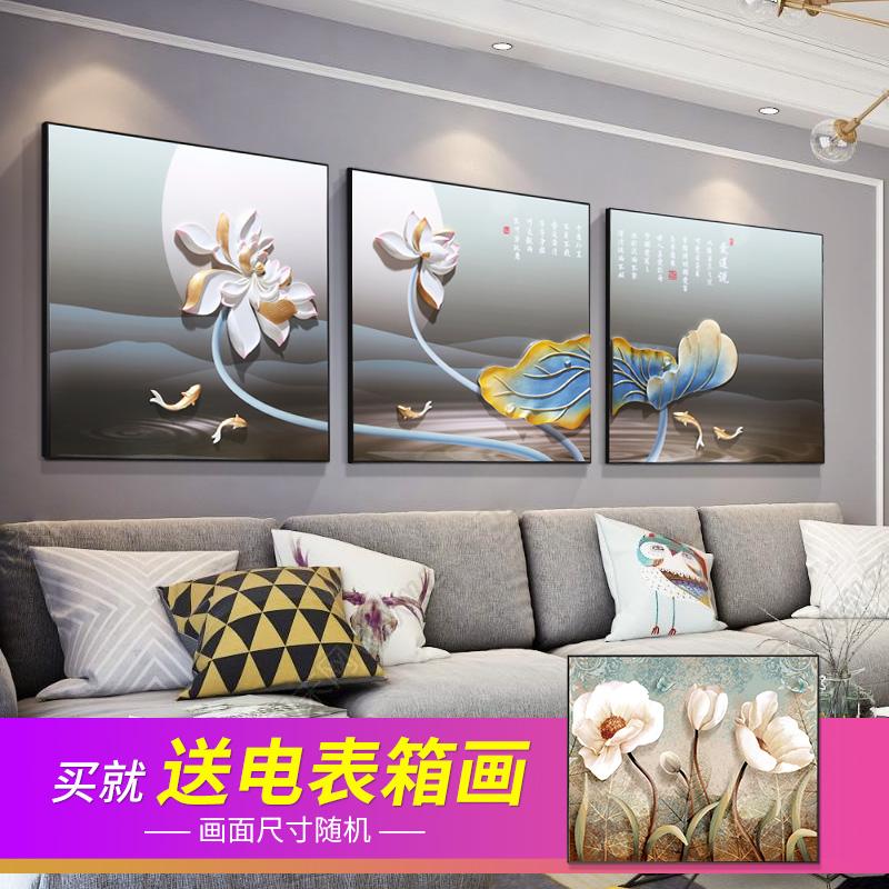 客厅装饰画新中式现代简约沙发背景墙画玄关挂画卧室莲花浮雕壁画