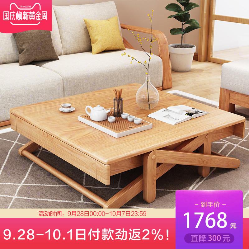 预北欧实木升降茶几餐桌两用折叠多功能餐桌小户型简约茶桌