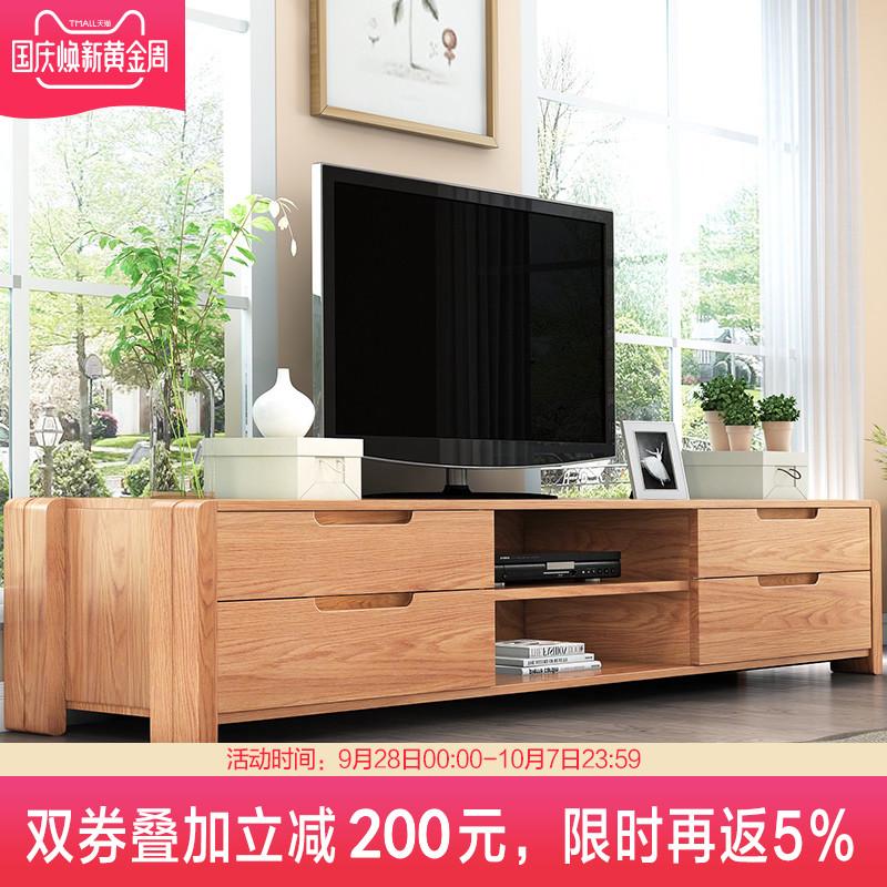 华纳斯 纯实木电视柜简约北欧现代地柜视听柜客厅家具电视柜储物