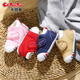 Carter rabbit female baby princess shoes 0-3 year old baby pediatric shoes mechanical shoes male baby soft bottom shoes