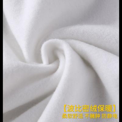 CreamSoda 冬装加绒男士长袖T恤半高领纯色男装卫衣打底衫衣服保暖秋衣上衣