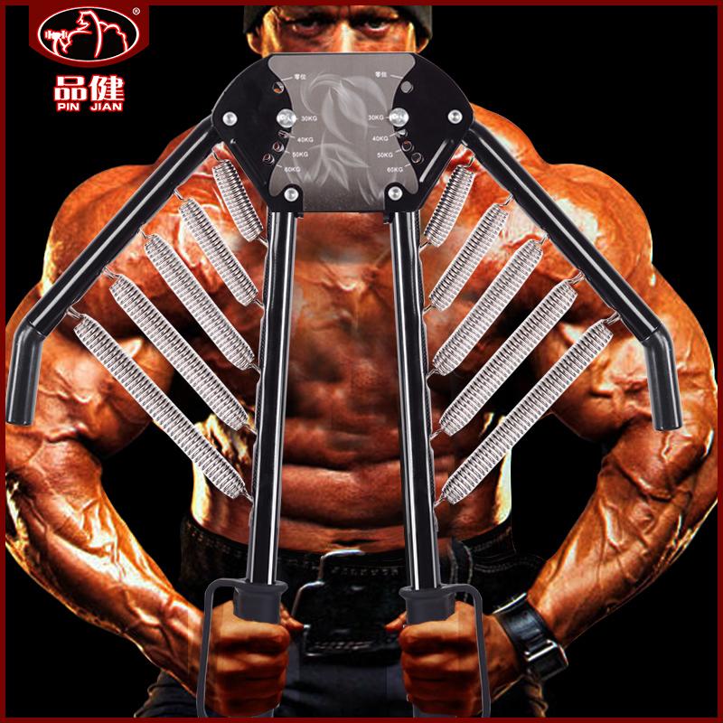 臂力器20-60kg男士胸肌健身器材家用臂力棒练臂肌扩胸训练可调节