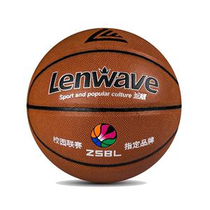 蓝球正品成人室外水泥地耐磨防滑街头学生青少年训练7号pu篮球