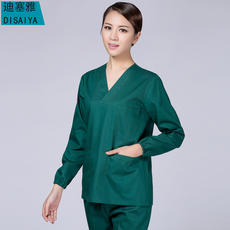 Uniforms for nurses Disaiya dsy205d