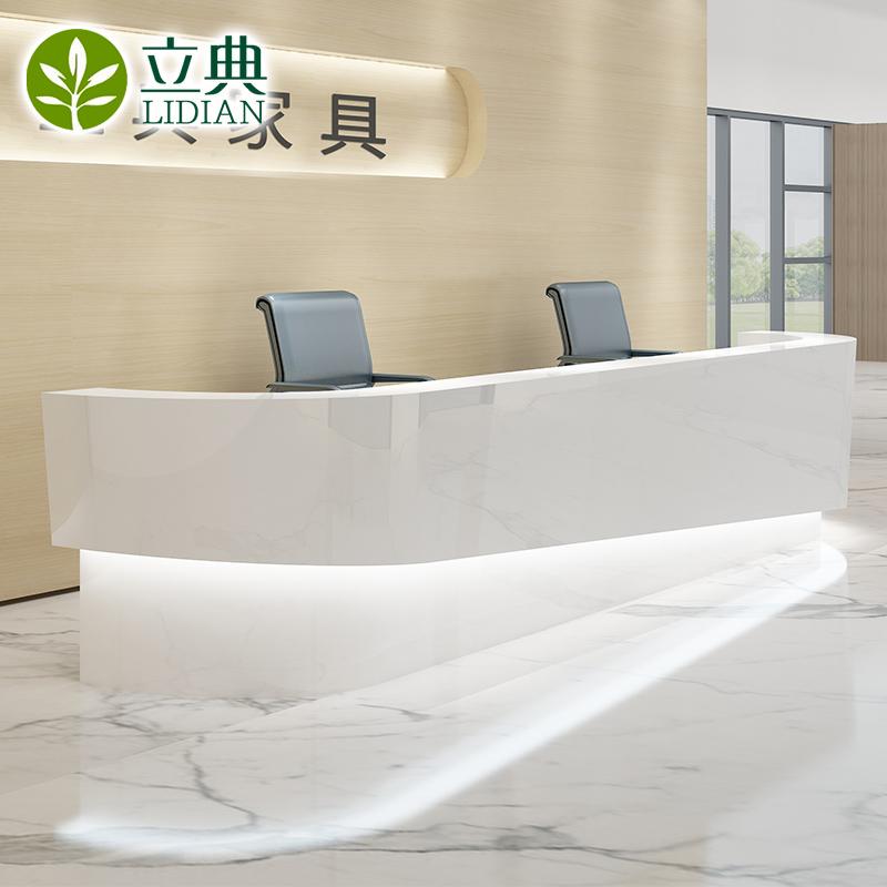 公司办公室前台接待台简约现代收银柜台白色弧形咨询迎宾吧台桌