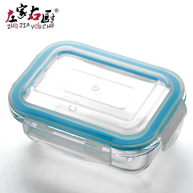 左家右厨厨房高硼硅玻璃保鲜盒微波炉冰箱烤箱洗碗机可用带密封盖