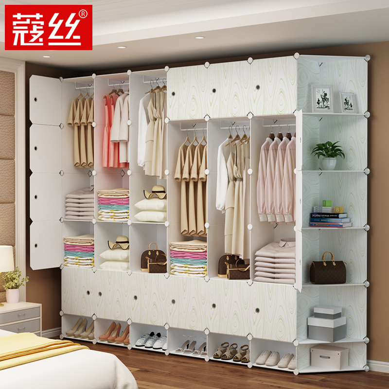 Wardrobe simple cloth economical assembly household solid wood bedroom fabric storage storage cabinet rental plastic wardrobe