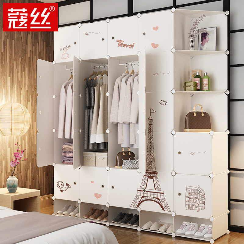 Wardrobe simple modern economical assembly double cloth closet hanging solid wood small bedroom simple plastic storage cabinet