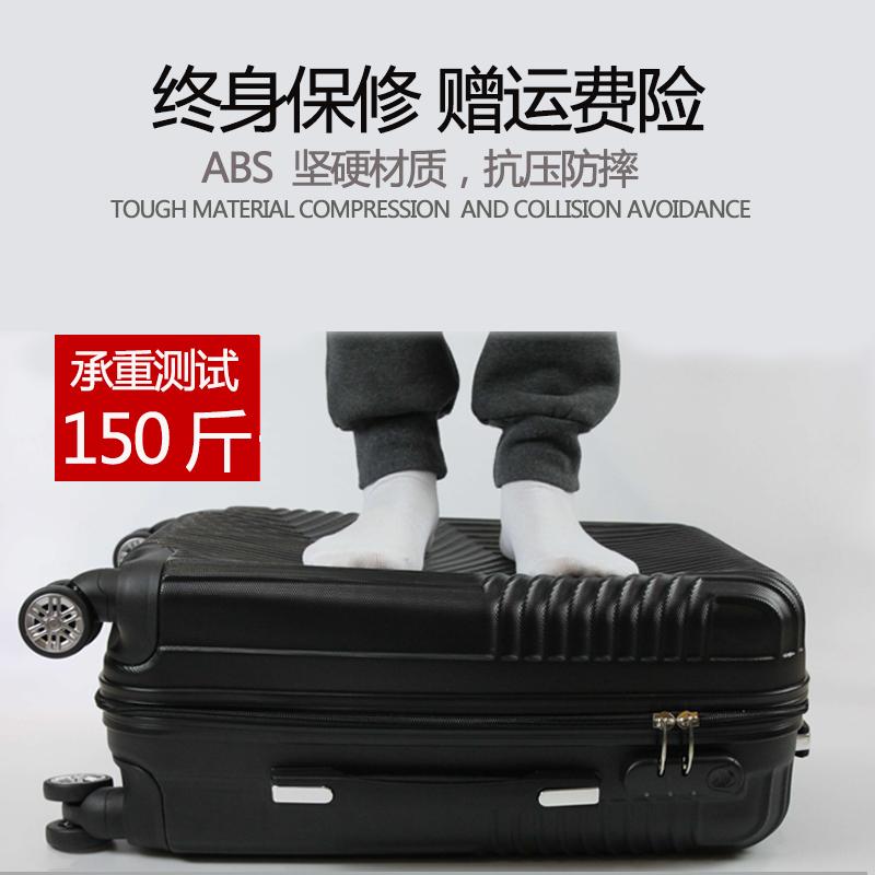 行李箱男学生拉杆箱韩版24密码箱28大容量万向轮20寸登机旅行箱潮详情5