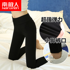 Leggings NGGGN n2q5f50132