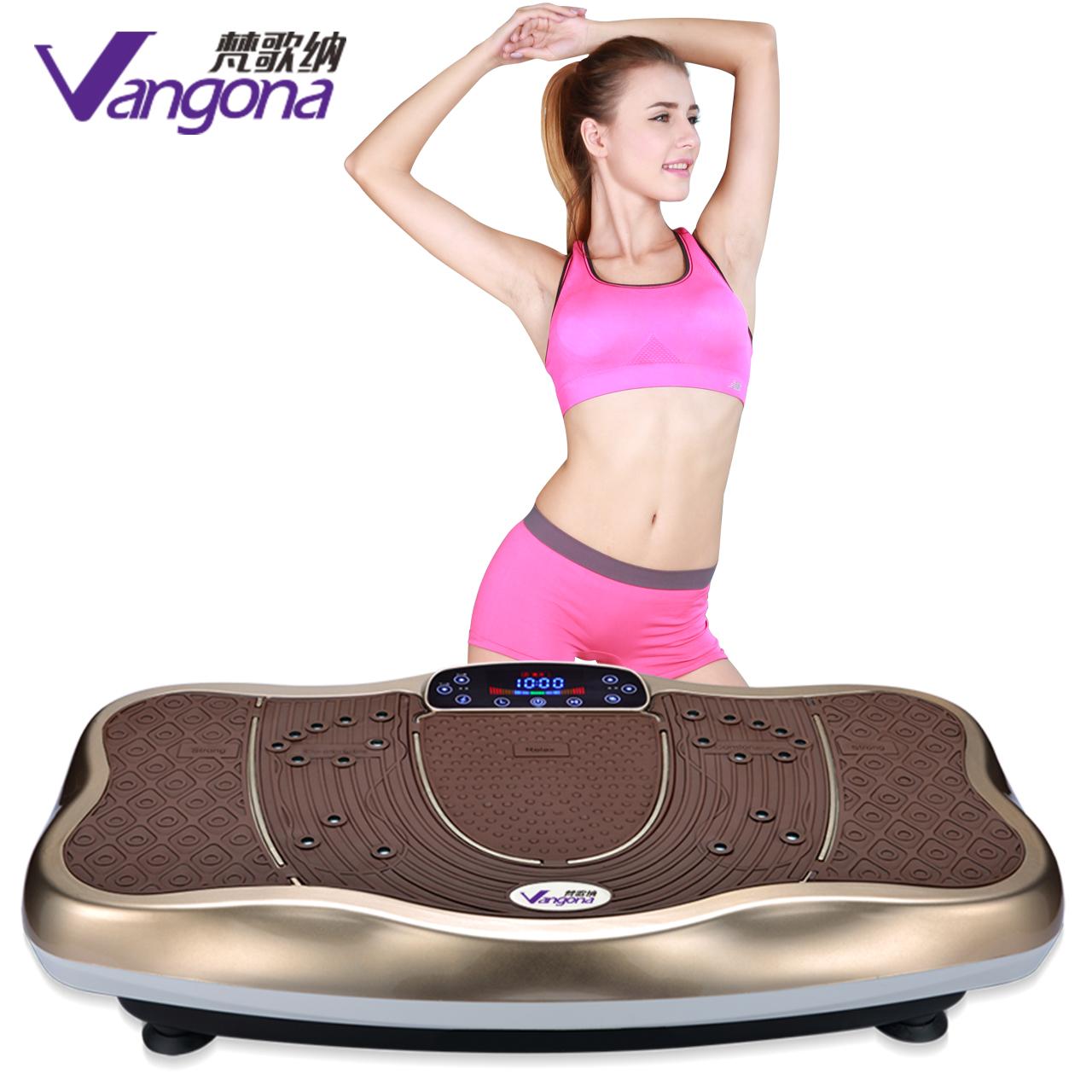 梵歌纳懒人甩脂机家用减肥机运动健身器材瘦腿神器瘦身震动抖抖机