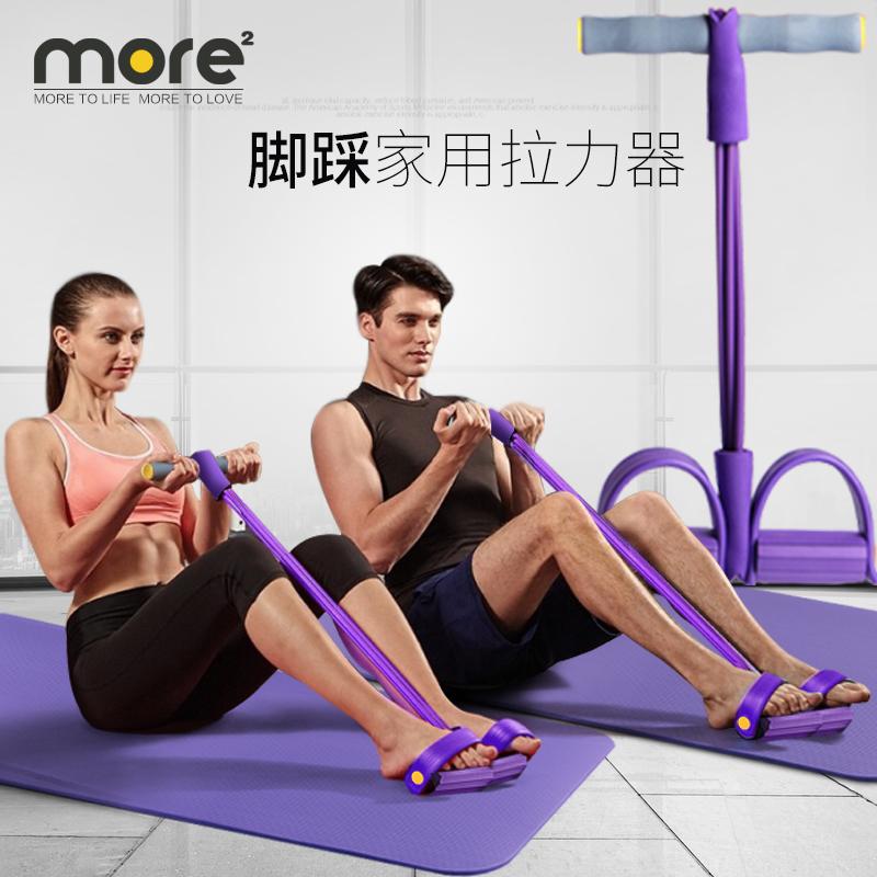 仰卧起坐健身器材家用运动瘦身减肚子瘦腰收腹肌训练器脚蹬拉力器
