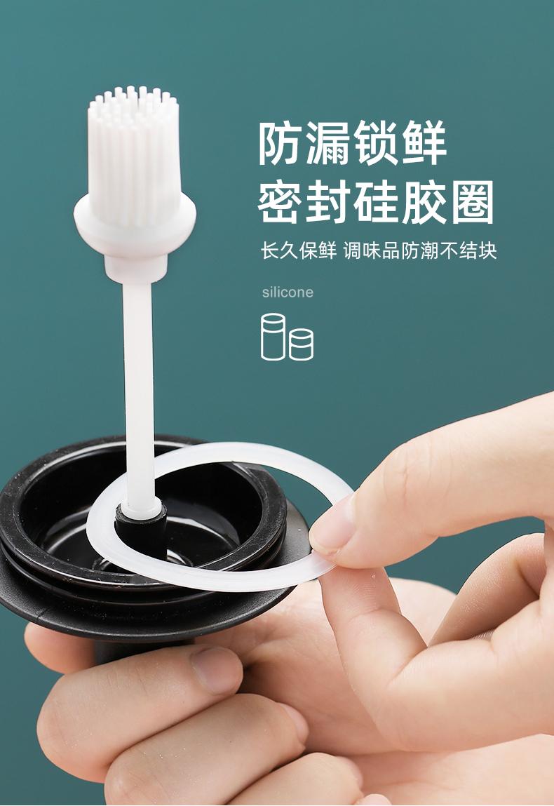 防漏锁鲜密封硅胶圈长久保鲜调味品防潮不结块silicone-推好价   品质生活 精选好价