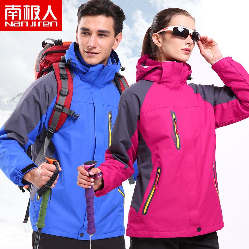 南极人冬季户外冲锋衣男女三合一两件套加厚情侣防风防水潮牌外套