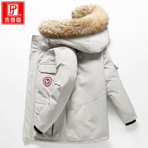 吉普盾2019冬季男士毛领情侣羽绒服短款户外工装新款加厚外套潮