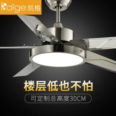 客厅遥控吊扇灯 LED卧室家用现代简约带风扇的美式电风扇餐厅吊灯