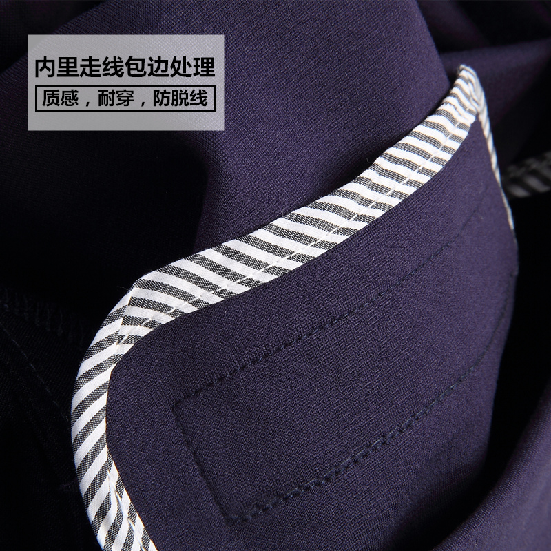 Леггинсы Ai Meiyuan amy6339 Mm