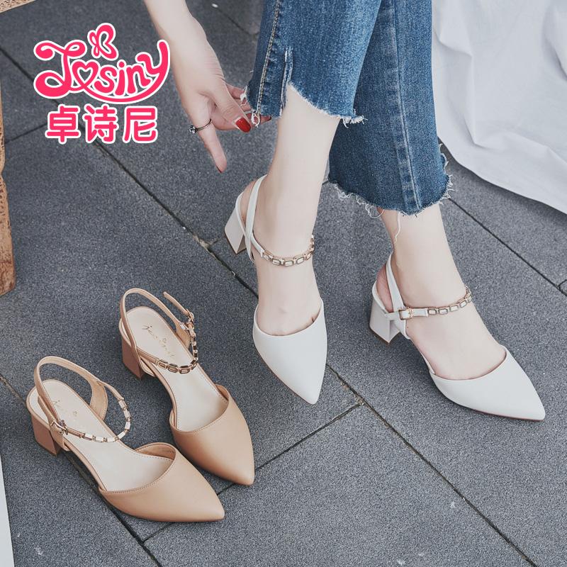 卓诗尼包头凉鞋女夏2018新款单鞋韩版一字带尖头小清新粗跟高跟鞋