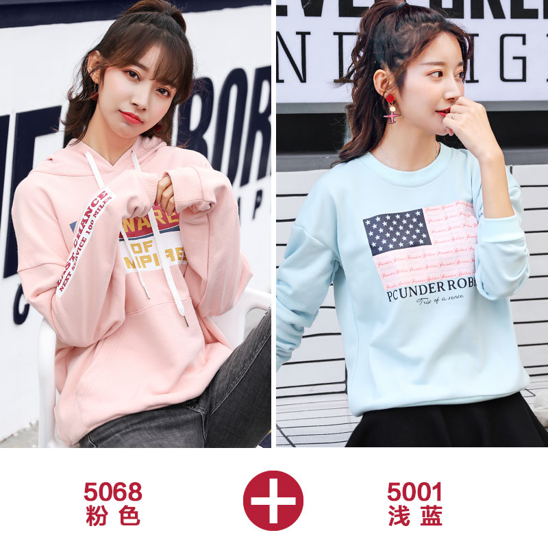 5-5068 Pink +5001 light blue