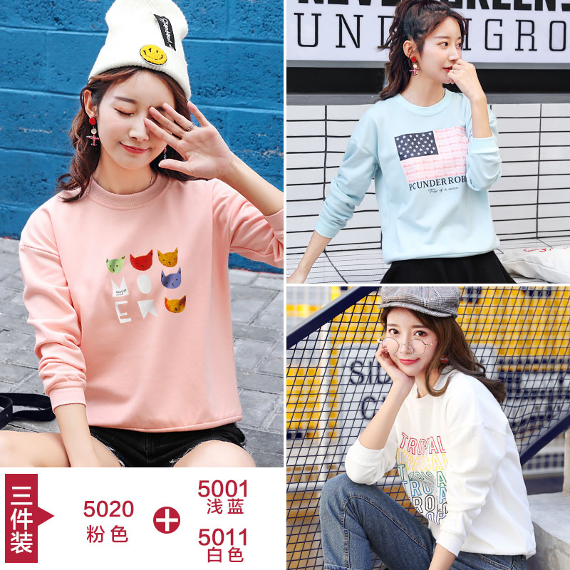 9-5020 pink +5001 light blue +5011 white