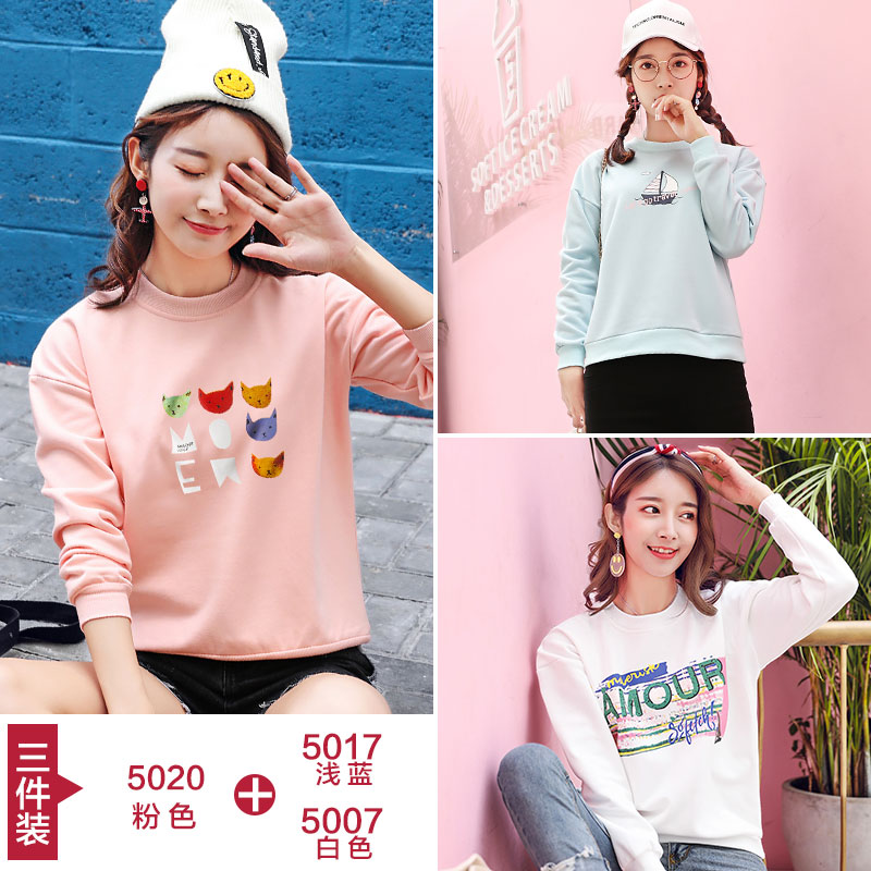 27-5020 Pink+5017 Light Blue+5007 White