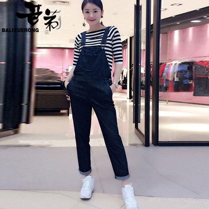 阿瑪施女装2018秋季新款韩版百搭显瘦九分纯色背带牛仔裤小脚裤子