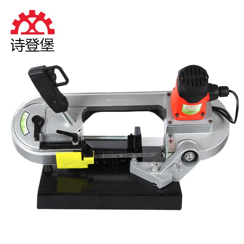 诗登堡125带锯机立式金属带锯机多功能卧式小型锯床切割机工锯床
