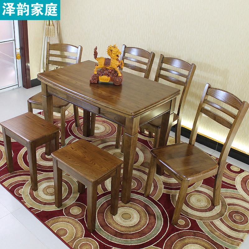 水曲柳实木餐桌椅 小户型可伸缩折叠餐桌椅组合 现代北欧原木饭桌