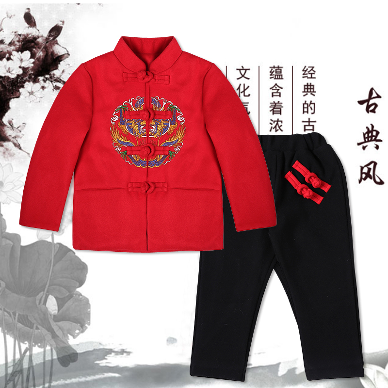 Chinese traditional outfit for children Bourque 10 Bourque