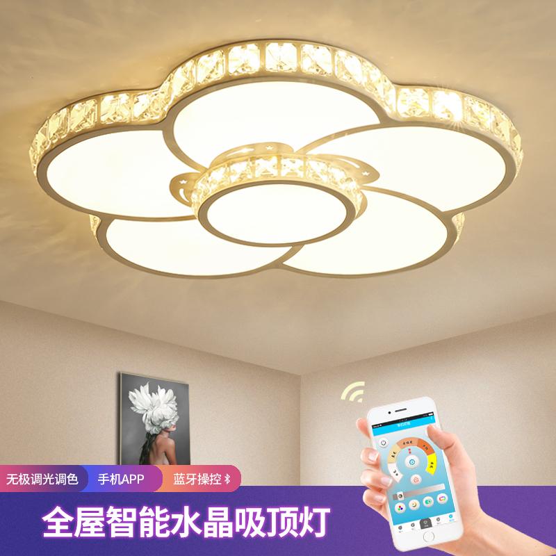 客厅灯2018新款简约现代led花形家用大气水晶灯餐厅卧室吸顶灯具