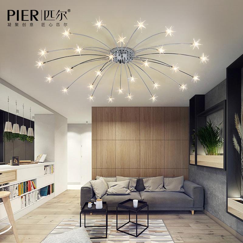 北欧卧室吸顶灯简约现代LED客厅餐厅创意个性满天星儿童房吸顶灯