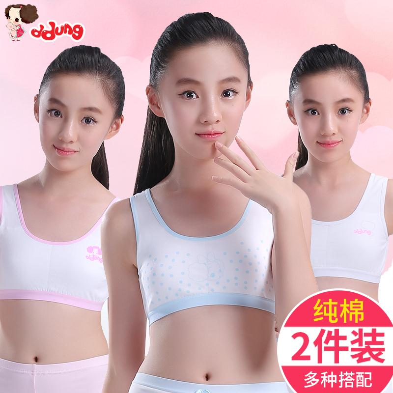 Girls underwear small vest during the development of children's bra primary school children's little girl.