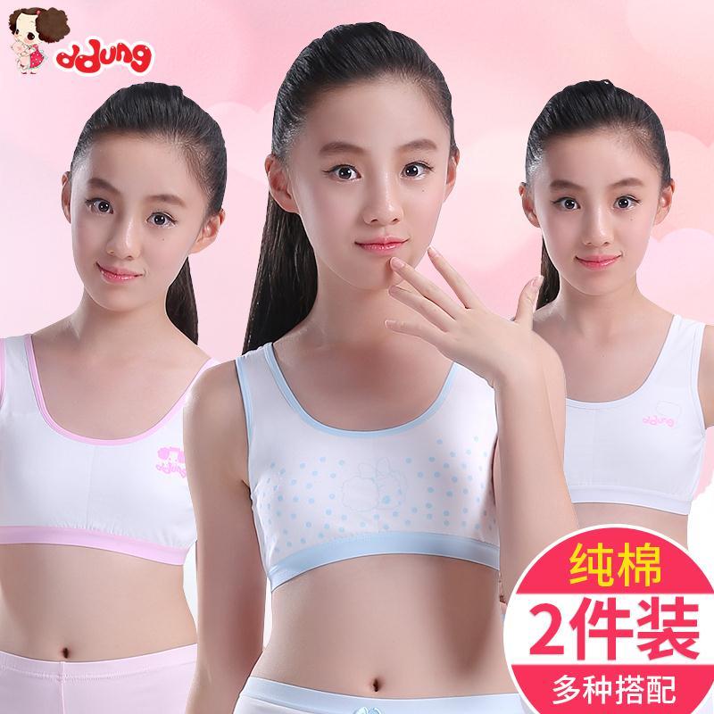 Girls underwear small vest during the development of children's bra primary school children's little girl.