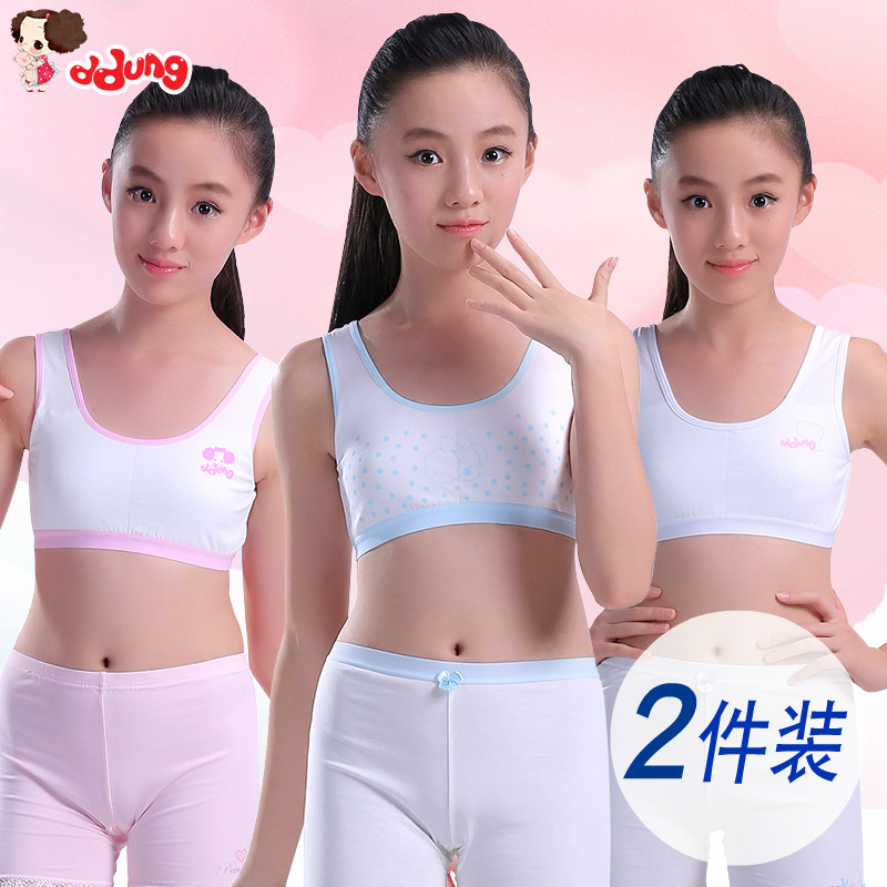 Girls underwear small vest development period in the big children bra young school children little girl children Tube