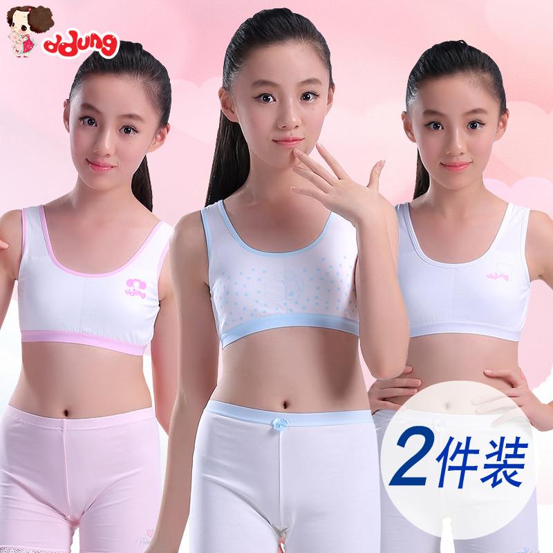 Girls underwear small vest development period in the big children bra young school children little girl children Tube