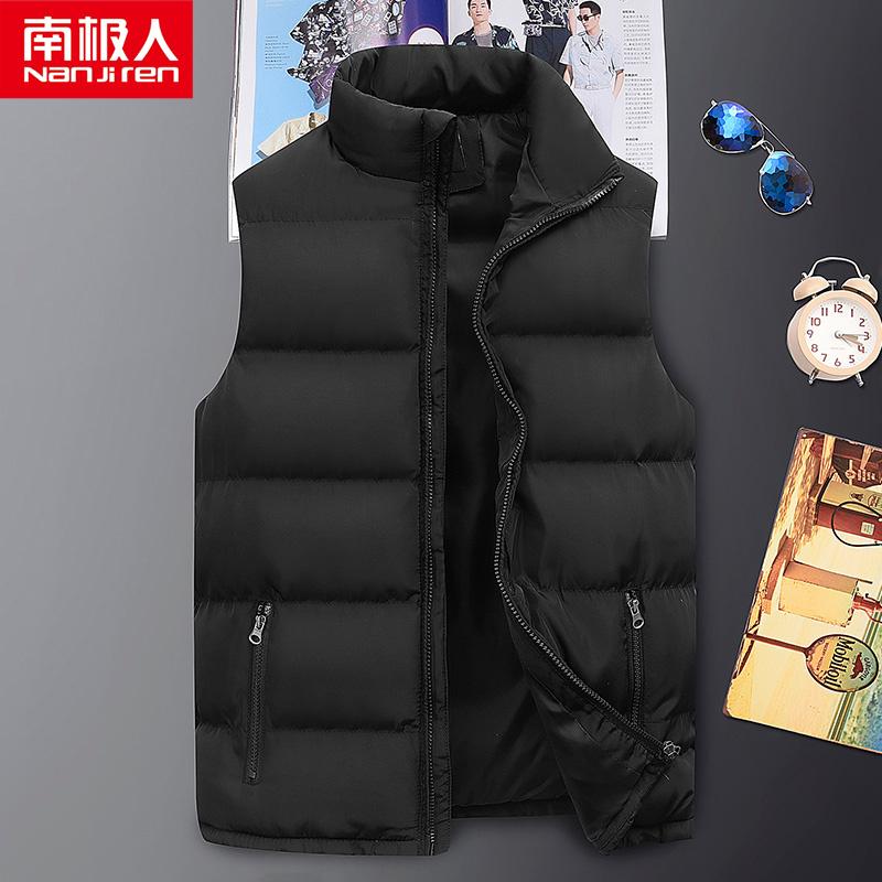 南极人马甲男装冬季背心马夹男士韩版休闲羽绒棉冬装潮流外套棉服